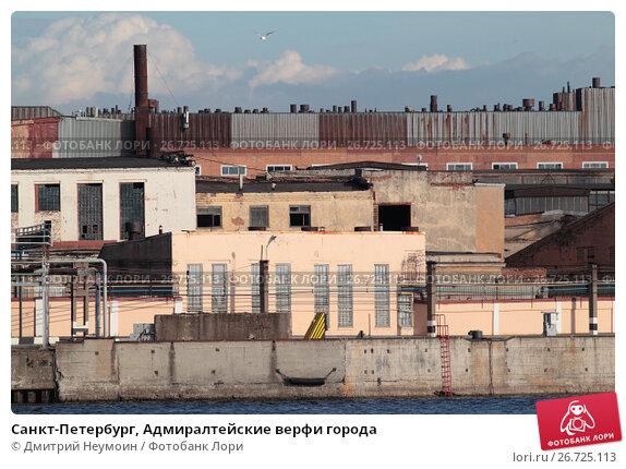 Санкт-Петербург, Адмиралтейские верфи города, эксклюзивное фото № 26725113, снято 22 мая 2017 г. (c) Дмитрий Неумоин / Фотобанк Лори