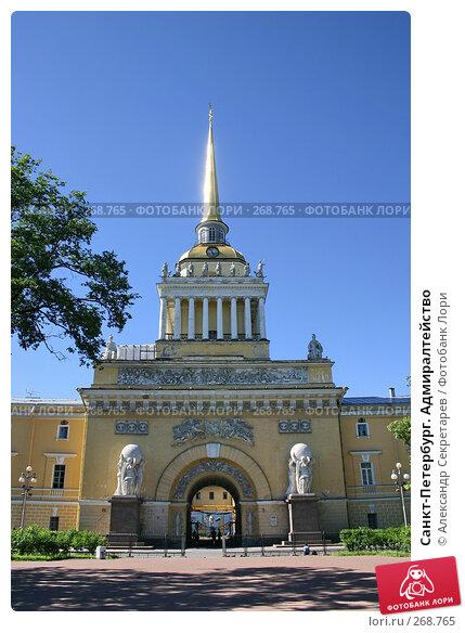 Санкт-Петербург. Адмиралтейство, фото № 268765, снято 28 июня 2005 г. (c) Александр Секретарев / Фотобанк Лори