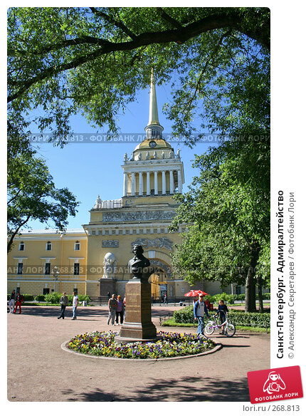 Санкт-Петербург. Адмиралтейство, фото № 268813, снято 28 июня 2005 г. (c) Александр Секретарев / Фотобанк Лори