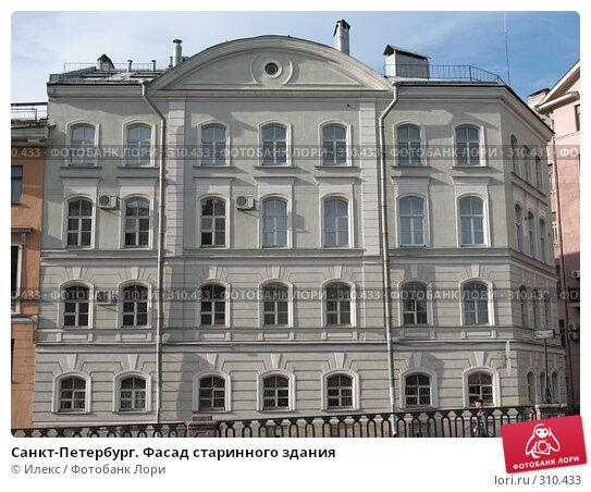 Санкт-Петербург. Фасад старинного здания, фото № 310433, снято 27 мая 2008 г. (c) Морковкин Терентий / Фотобанк Лори