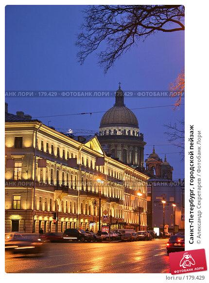 Санкт-Петербург, городской пейзаж, фото № 179429, снято 16 января 2008 г. (c) Александр Секретарев / Фотобанк Лори