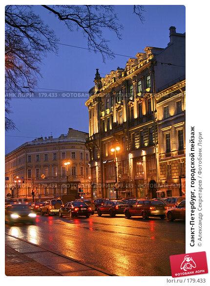 Купить «Санкт-Петербург, городской пейзаж», фото № 179433, снято 16 января 2008 г. (c) Александр Секретарев / Фотобанк Лори