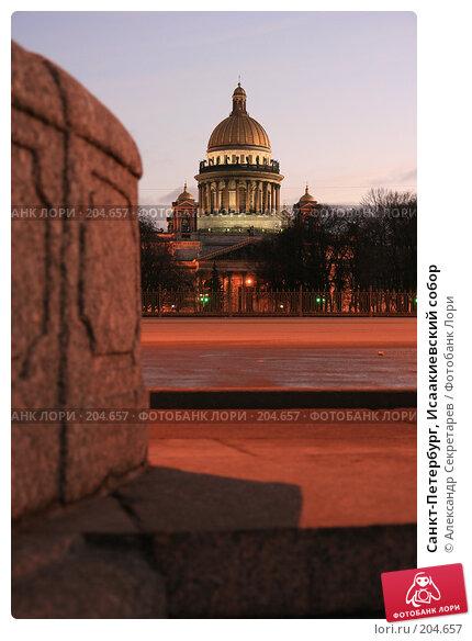 Санкт-Петербург, Исаакиевский собор, фото № 204657, снято 22 декабря 2007 г. (c) Александр Секретарев / Фотобанк Лори