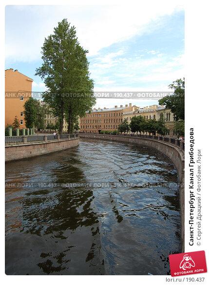 Купить «Санкт-Петербург Канал Грибоедова», фото № 190437, снято 8 июля 2007 г. (c) Сергей Драцкий / Фотобанк Лори