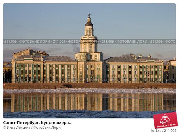 Санкт-Петербург. Кунсткамера.., фото № 211009, снято 27 июня 2017 г. (c) Инга Лексина / Фотобанк Лори