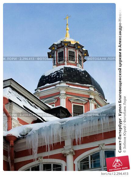 Православный крест александро невской лавры