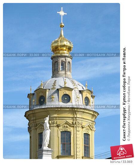 Санкт-Петербург. Купол собора Петра и Павла., фото № 33069, снято 15 апреля 2007 г. (c) Людмила Жмурина / Фотобанк Лори