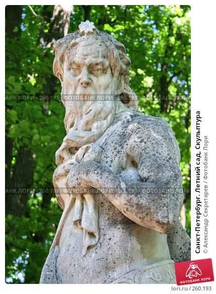 Санкт-Петербург. Летний сад, Скульптура, фото № 260193, снято 27 июня 2005 г. (c) Александр Секретарев / Фотобанк Лори
