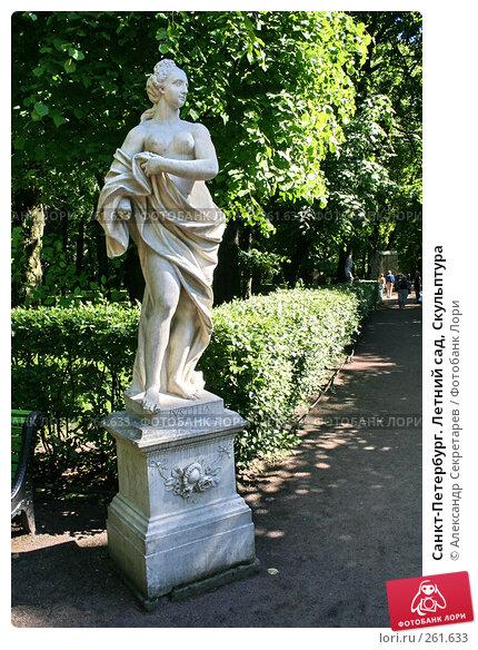 Санкт-Петербург. Летний сад, Скульптура, фото № 261633, снято 27 июня 2005 г. (c) Александр Секретарев / Фотобанк Лори