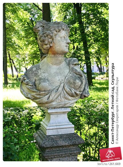 Купить «Санкт-Петербург. Летний сад, Скульптура», фото № 261669, снято 27 июня 2005 г. (c) Александр Секретарев / Фотобанк Лори