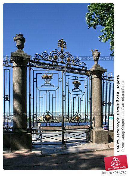 Санкт-Петербург. Летний сад, Ворота, фото № 261789, снято 27 июня 2005 г. (c) Александр Секретарев / Фотобанк Лори