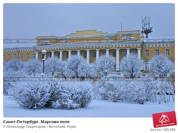 Санкт-Петербург. Марсово поле, фото № 163209, снято 16 ноября 2007 г. (c) Александр Секретарев / Фотобанк Лори