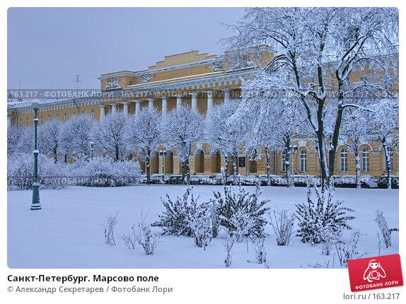 Санкт-Петербург. Марсово поле, фото № 163217, снято 16 ноября 2007 г. (c) Александр Секретарев / Фотобанк Лори