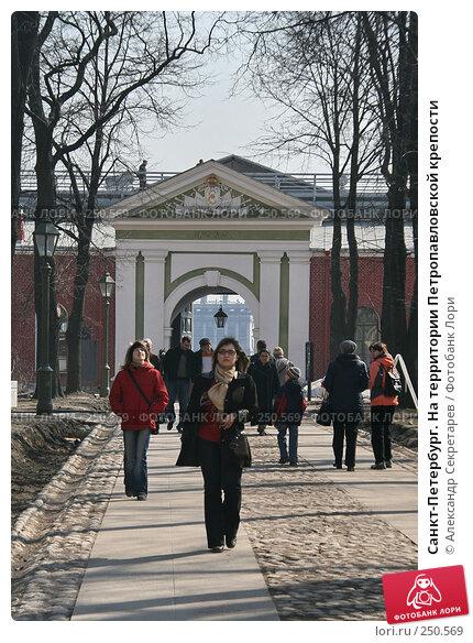 Санкт-Петербург. На территории Петропавловской крепости, фото № 250569, снято 5 апреля 2008 г. (c) Александр Секретарев / Фотобанк Лори