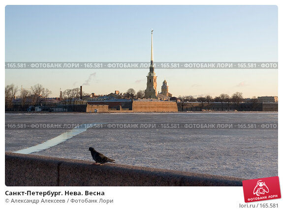 Санкт-Петербург. Нева. Весна, эксклюзивное фото № 165581, снято 15 марта 2007 г. (c) Александр Алексеев / Фотобанк Лори