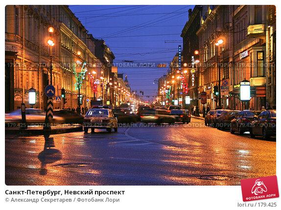 Санкт-Петербург, Невский проспект, фото № 179425, снято 16 января 2008 г. (c) Александр Секретарев / Фотобанк Лори