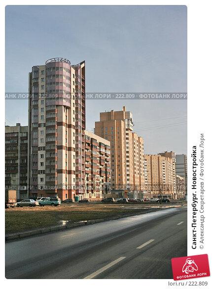 Санкт-Петербург. Новостройка, фото № 222809, снято 10 марта 2008 г. (c) Александр Секретарев / Фотобанк Лори