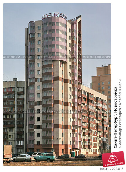 Санкт-Петербург. Новостройка, фото № 222813, снято 10 марта 2008 г. (c) Александр Секретарев / Фотобанк Лори