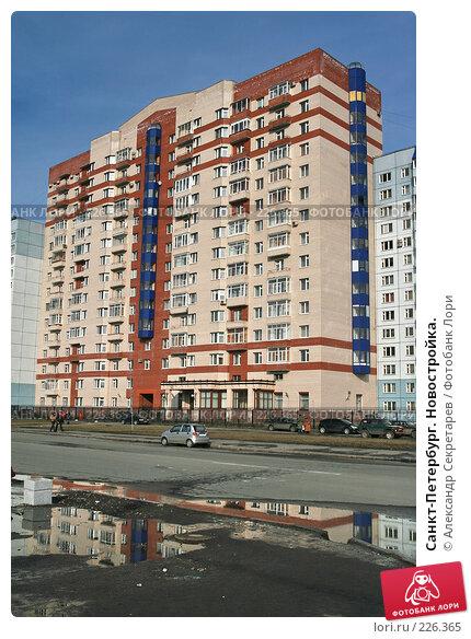 Санкт-Петербург. Новостройка., фото № 226365, снято 10 марта 2008 г. (c) Александр Секретарев / Фотобанк Лори