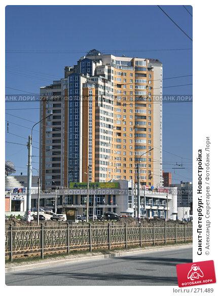 Санкт-Петербург. Новостройка, фото № 271489, снято 3 мая 2008 г. (c) Александр Секретарев / Фотобанк Лори