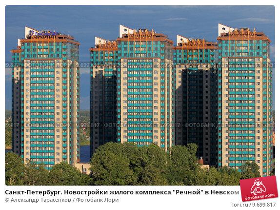 Новостройки СанктПетербурга  лучшие квартиры в