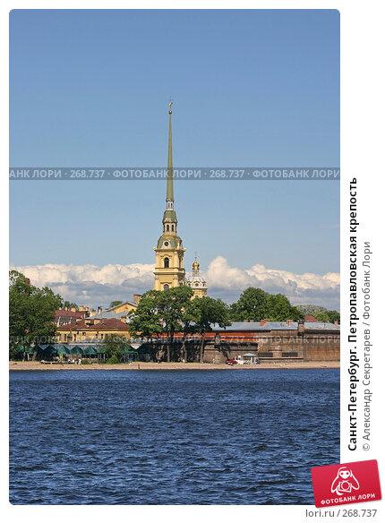 Санкт-Петербург. Петропавловская крепость, фото № 268737, снято 28 июня 2005 г. (c) Александр Секретарев / Фотобанк Лори