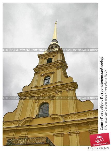 Санкт-Петербург. Петропавловский собор., фото № 232669, снято 10 мая 2005 г. (c) Александр Секретарев / Фотобанк Лори