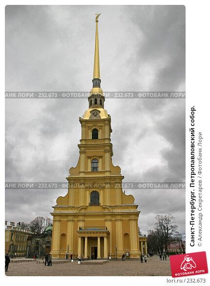 Санкт-Петербург. Петропавловский собор., фото № 232673, снято 10 мая 2005 г. (c) Александр Секретарев / Фотобанк Лори