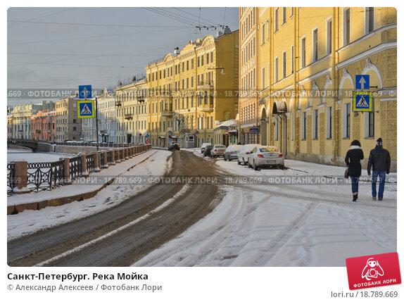 Купить «Санкт-Петербург. Река Мойка», эксклюзивное фото № 18789669, снято 3 января 2016 г. (c) Александр Алексеев / Фотобанк Лори