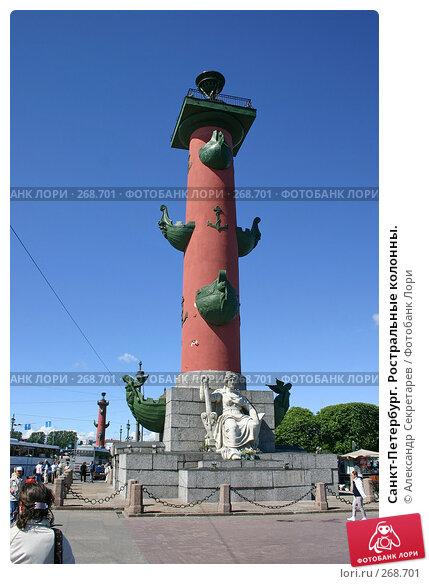 Санкт-Петербург. Ростральные колонны., фото № 268701, снято 28 июня 2005 г. (c) Александр Секретарев / Фотобанк Лори