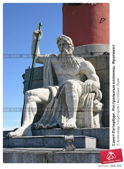 Санкт-Петербург. Ростральные колонны. Фрагмент, фото № 268705, снято 28 июня 2005 г. (c) Александр Секретарев / Фотобанк Лори