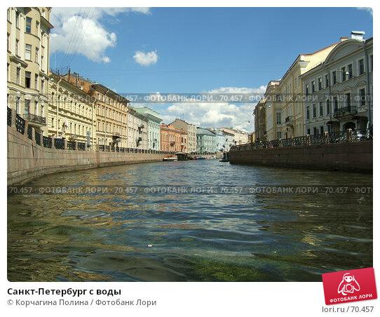 Санкт-Петербург с воды, фото № 70457, снято 23 июля 2007 г. (c) Корчагина Полина / Фотобанк Лори