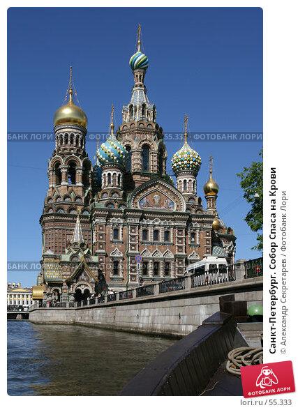 Санкт-Петербург. Собор Спаса на Крови, фото № 55333, снято 2 июня 2007 г. (c) Александр Секретарев / Фотобанк Лори