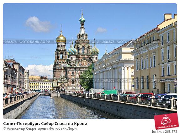 Санкт-Петербург. Собор Спаса на Крови, фото № 268573, снято 28 июня 2005 г. (c) Александр Секретарев / Фотобанк Лори