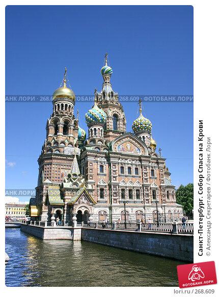 Санкт-Петербург. Собор Спаса на Крови, фото № 268609, снято 28 июня 2005 г. (c) Александр Секретарев / Фотобанк Лори