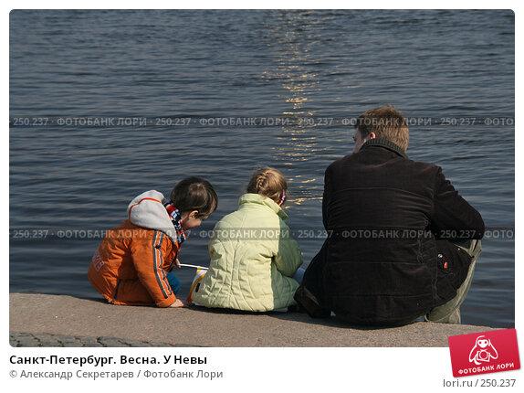 Санкт-Петербург. Весна. У Невы, фото № 250237, снято 5 апреля 2008 г. (c) Александр Секретарев / Фотобанк Лори