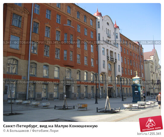 Санкт-Петербург, вид на Малую Конюшенную, фото № 255341, снято 5 апреля 2008 г. (c) A Большаков / Фотобанк Лори
