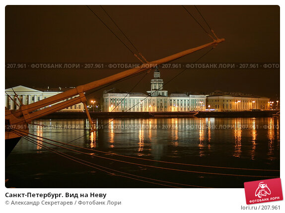 Санкт-Петербург. Вид на Неву, фото № 207961, снято 17 декабря 2005 г. (c) Александр Секретарев / Фотобанк Лори