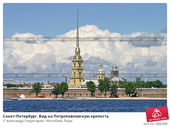 Санкт-Петербург. Вид на Петропавловскую крепость, фото № 268689, снято 28 июня 2005 г. (c) Александр Секретарев / Фотобанк Лори