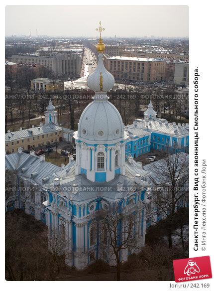 Санкт-Петербург. Вид со звонницы Смольного собора., фото № 242169, снято 3 апреля 2008 г. (c) Инга Лексина / Фотобанк Лори