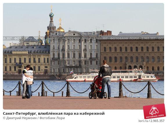 Пара ищет мужчину в Санкт-Петербурге (частные объявления)