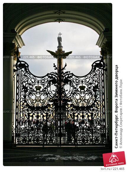 Санкт-Петербург. Ворота Зимнего дворца, фото № 221465, снято 27 февраля 2005 г. (c) Александр Секретарев / Фотобанк Лори