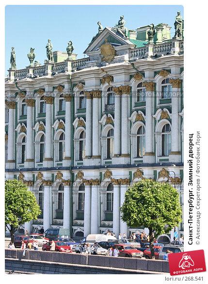Санкт-Петербург. Зимний дворец, фото № 268541, снято 28 июня 2005 г. (c) Александр Секретарев / Фотобанк Лори