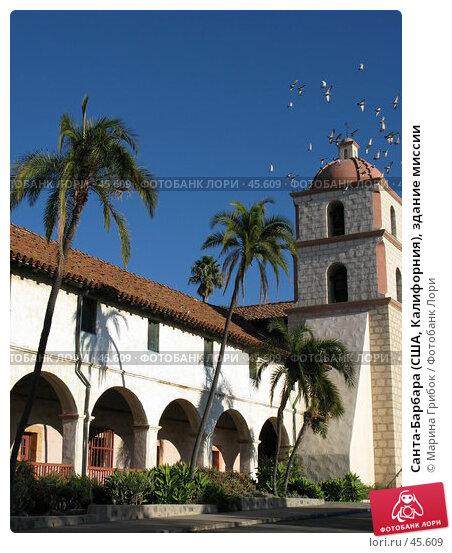 Санта-Барбара (США, Калифорния), здание миссии, фото № 45609, снято 25 ноября 2006 г. (c) Марина Грибок / Фотобанк Лори