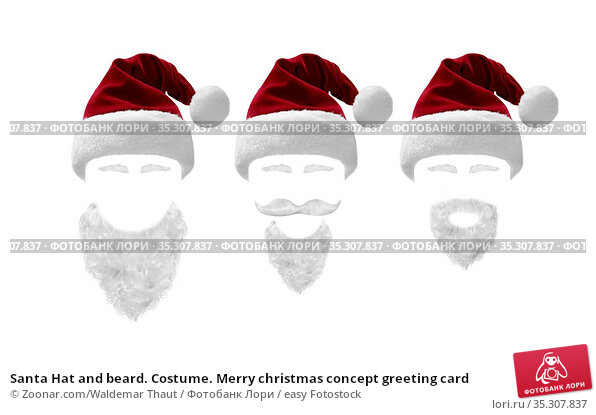 Santa Hat and beard. Costume. Merry christmas concept greeting card. Стоковое фото, фотограф Zoonar.com/Waldemar Thaut / easy Fotostock / Фотобанк Лори