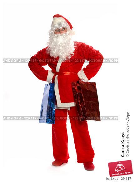 Санта Клаус, фото № 129117, снято 16 сентября 2007 г. (c) Серёга / Фотобанк Лори