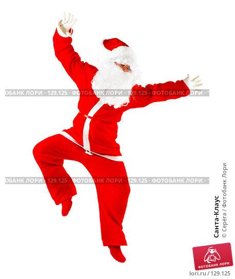 Санта-Клаус, фото № 129125, снято 9 ноября 2007 г. (c) Серёга / Фотобанк Лори