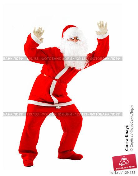 Санта-Клаус, фото № 129133, снято 9 ноября 2007 г. (c) Серёга / Фотобанк Лори
