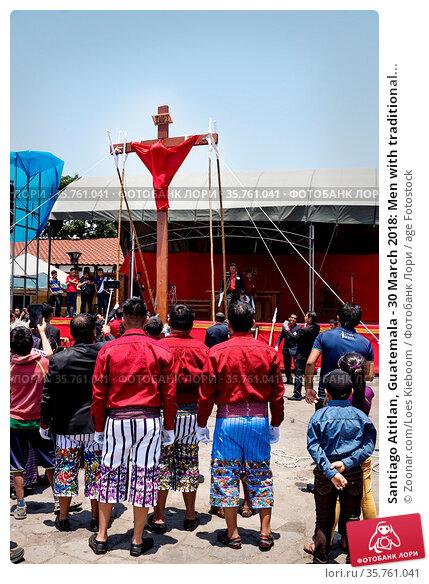 Santiago Atitlan, Guatemala - 30 March 2018: Men with traditional... Стоковое фото, фотограф Zoonar.com/Loes Kieboom / age Fotostock / Фотобанк Лори