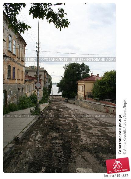 Саратовская улица, фото № 151857, снято 30 июля 2006 г. (c) Anna Kavchik / Фотобанк Лори